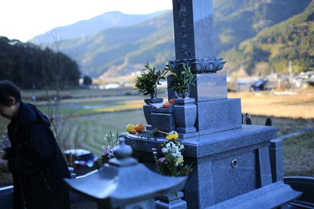 0106sankaiki05.JPG