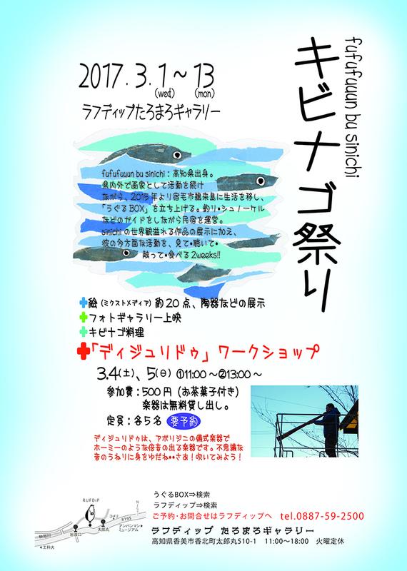 0217shinichi_1.jpg
