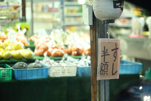 0220yokouchi01.JPG