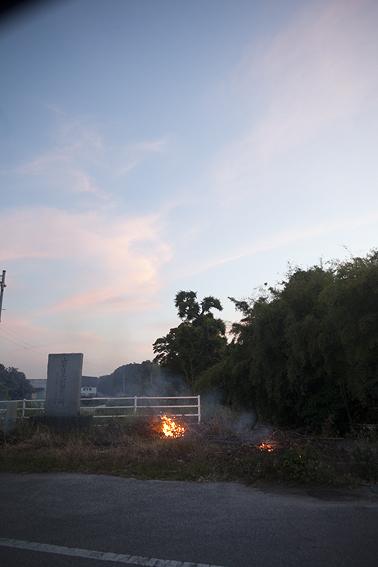 0604fire.jpg