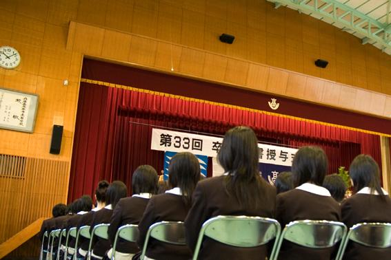 070228A graduation ceremony.jpg