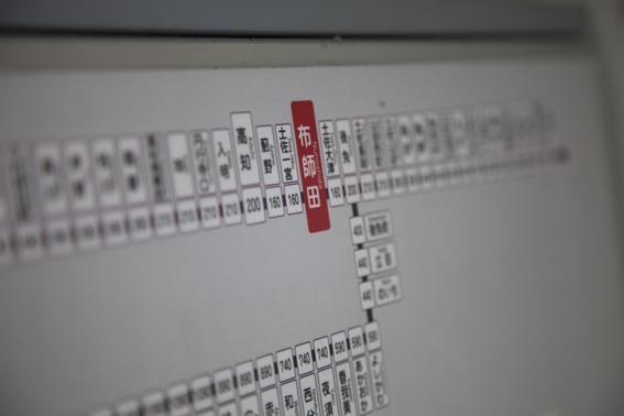 0907nunoshida.jpg