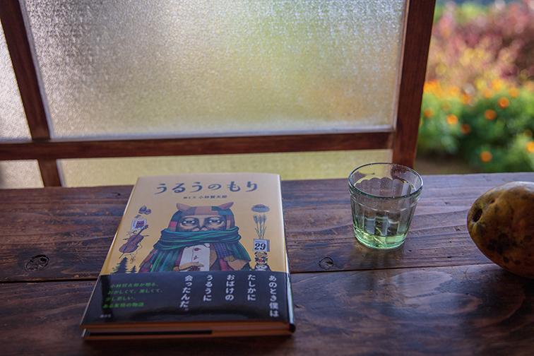 1022uzumakisha_02.jpg